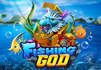 เกมยิงปลายอดนิยม FISHING GOD