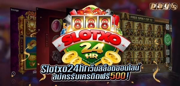 slotxo24