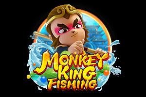 เกมยิงปลาออนไลน์ ค่ายFC ราชาลิงชิงทรัพย์