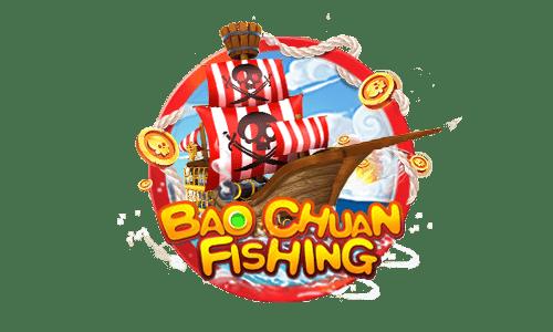 ยิงปลา เครดิตฟรี ค่าย FC BAO CHUAN FISHING
