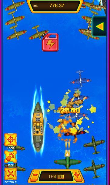 เกมจรวด เครื่องบินรบ AirCombat 1942 ได้เงินจริง ทดลองเล่นฟรี