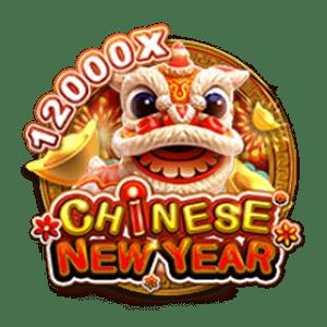FC CHINESE NEW YEAR สล็อตต้อนรับตรุษจีน