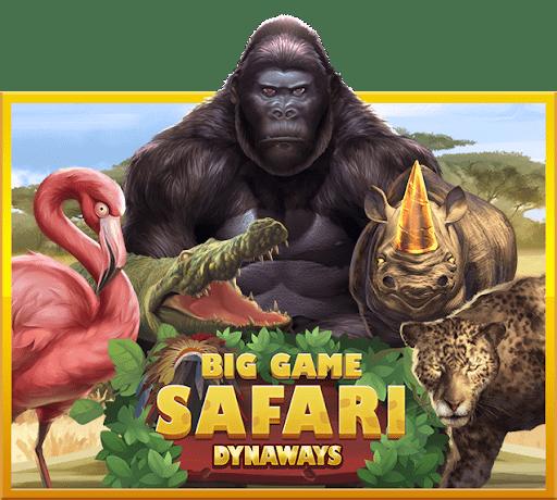 สล็อต JOKER Big Game Safari