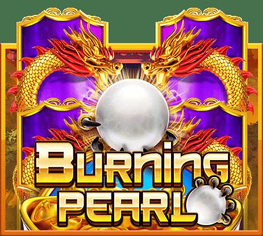 สล็อต JOKER Burning Pearl
