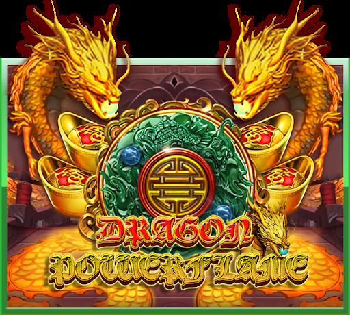 สล็อต JOKER Dragon Powerflame