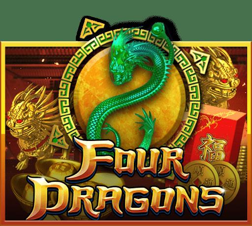 สล็อต JOKER Four Dragons
