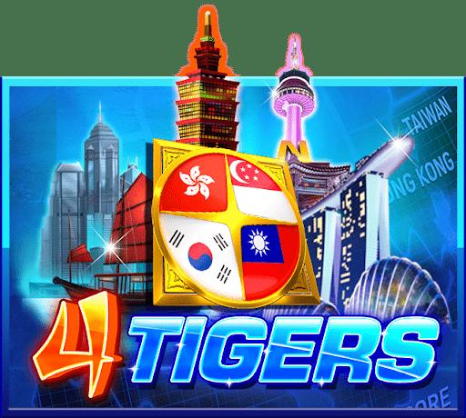 สล็อต JOKER Four Tigers