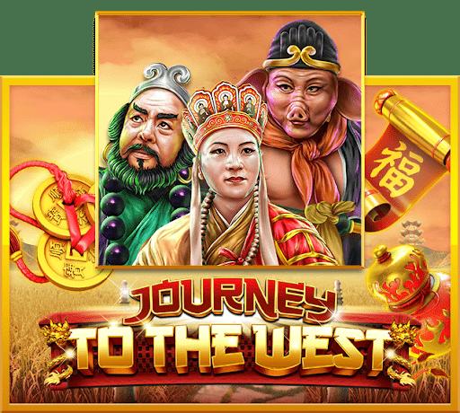 สล็อต JOKER Journey To The West