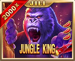 สล็อต JILI Jungle King