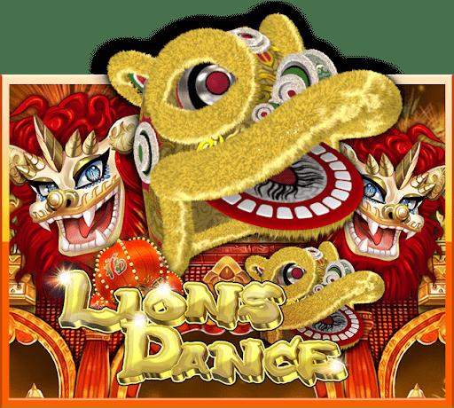 สล็อต JOKER Lions Dance