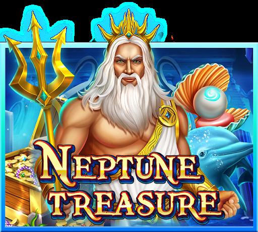 สล็อต JOKER Neptune Treasure