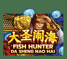 เกมยิงปลา FISH HUNTER DA SHENG NAO HAI ค่าย JOKER GAMING