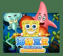 เกมยิงปลา FISH HUNTER SPONGEBOB ค่าย JOKER GAMING