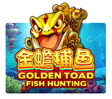 เกมยิงปลา GOLDEN TOAD FISH HUNTING ค่าย JOKER GAMING