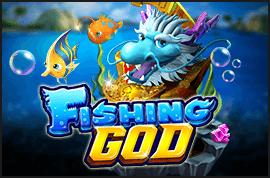 เกมยิงปลา SG FISHING GOD